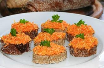 Бутерброд с морковью и сыром с чесноком