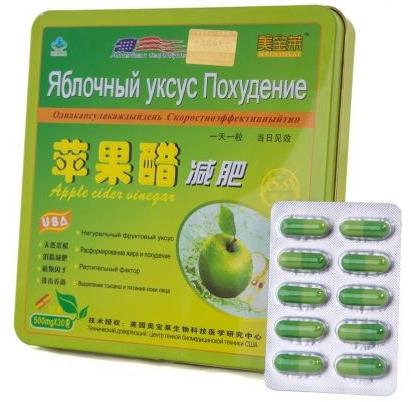 яблочный уксус в капсулах