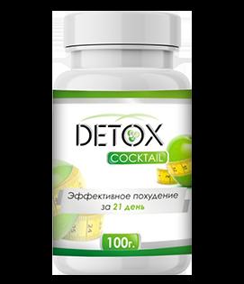 Detox - коктейль для похудения